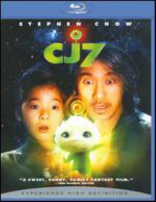 Cover image for CJ7