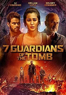 Cover image for 7 guardians of the tomb