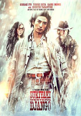 Cover image for Sukiyaki western django