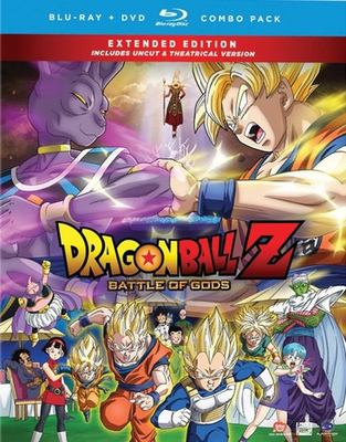 Cover image for Dragon Ball Z. Battle of gods.