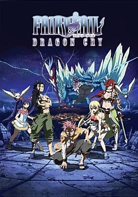 Cover image for Fairy tail. Dragon cry