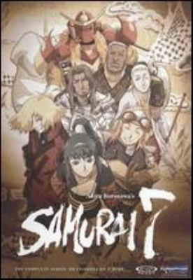 Cover image for Akira Kurosawa's Samurai 7 the complete series
