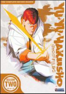 Cover image for Yu Yu Hakusho, ghost files. The complete second season
