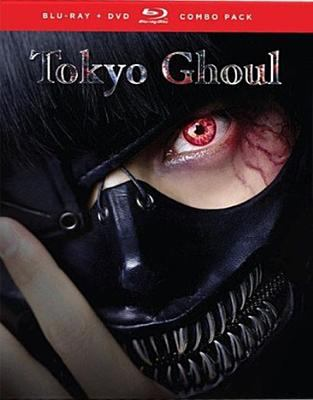 Cover image for Tokyo ghoul : the movie