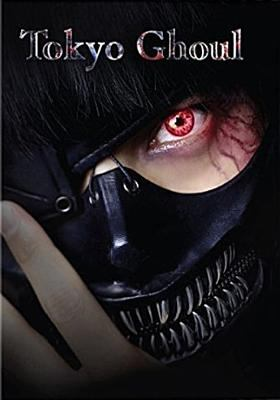 Cover image for Tokyo ghoul : the movie.