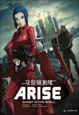 Cover image for Ghost in the shell, arise. Borders 1 & 2