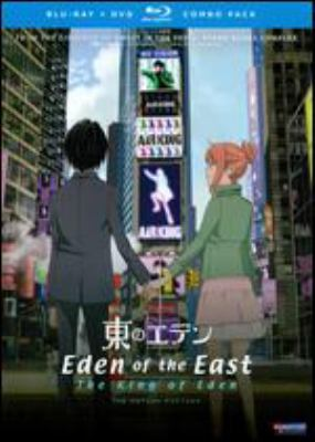 Cover image for Eden of the East. The King of Eden the motion picture