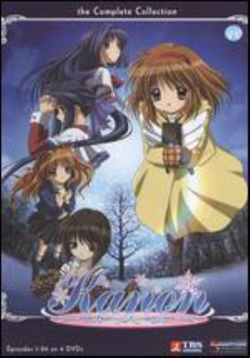 Cover image for Kanon : the complete collection.