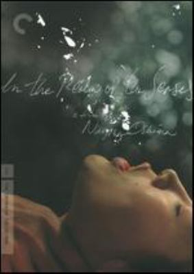 Cover image for In the realm of the senses Dans l'empire des sens