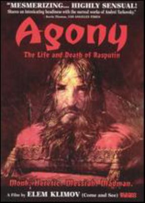 Cover image for Agonii͡a