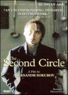 Cover image for Krug vtoroy The second circle