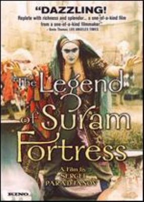 Cover image for Legend of Suram fortress