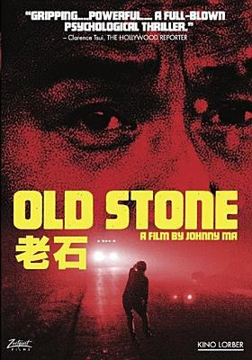 Cover image for Old Stone = Lao Shi