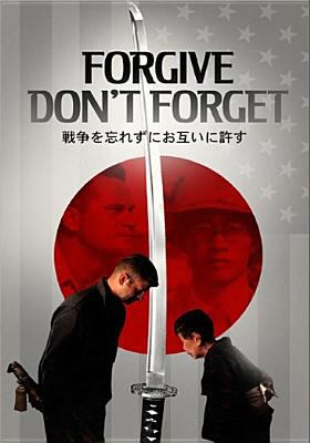 Cover image for Forgive - don't forget