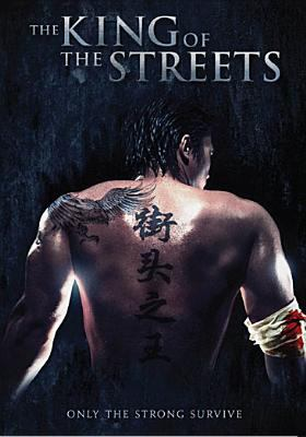 Cover image for The king of the streets