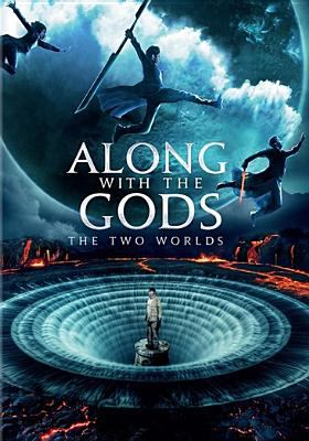 Cover image for Along with the Gods : The two worlds = Sin kwa hamkke : choe wa pŏl