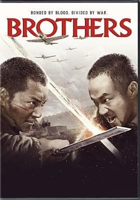 Cover image for Brothers = Gāng dāo