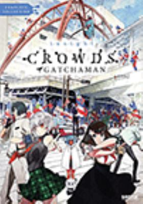 Cover image for Gatchaman crowds insight : complete collection