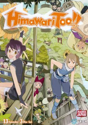 Cover image for Himawari too! Season 2