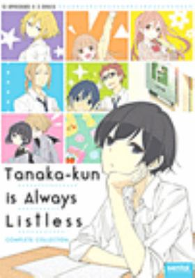 Cover image for Tanaka-kun is always listless : complete collection
