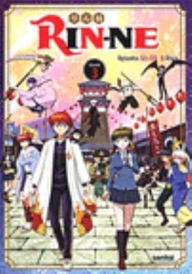 Cover image for Rin-ne. Season 3