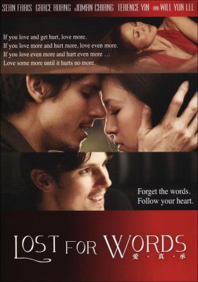 Cover image for Lost for words