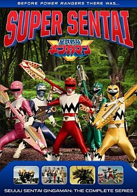 Cover image for Super sentai. Seijuu sentai gingaman. The complete series.