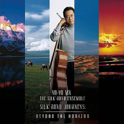 Cover image for Silk Road journeys beyond the horizon