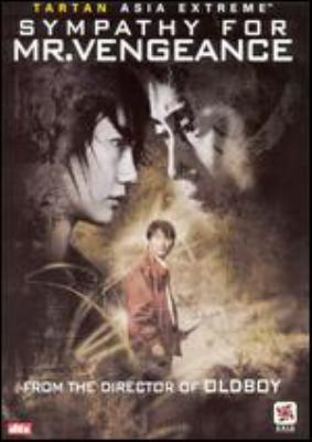 Cover image for Sympathy for Mr. Vengeance