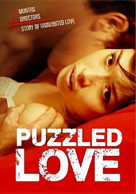 Cover image for Puzzled love