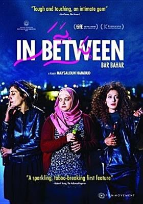 Cover image for In between = Bar bahar