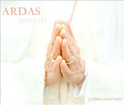 Cover image for Ardas Prayer