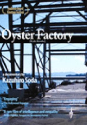 Cover image for Oyster factory