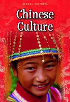 Cover image for Chinese culture