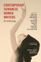 Cover image for Contemporary Taiwanese women writers : an anthology