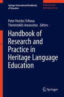 Cover image for Handbook of Research and Practice in Heritage Language Education