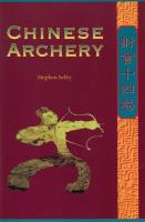 Cover image for Chinese Archery