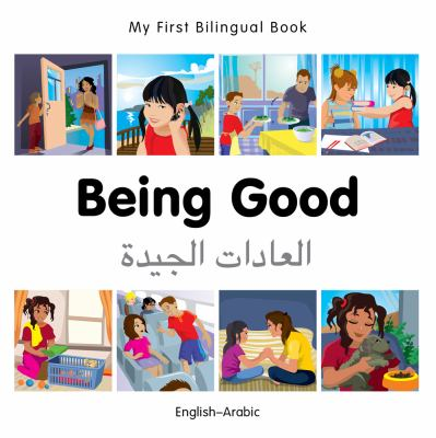 Being good = al-ʻdt al-jayyidah