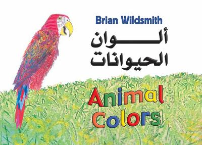 Alwān al-ḥayawānāt = Animal colors
