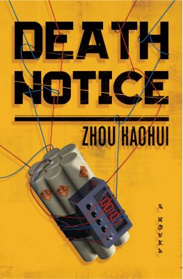 Cover image for Death notice : a novel
