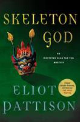 Cover image for Skeleton God