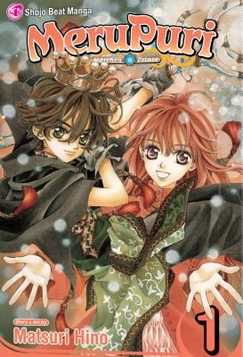 Cover image for MeruPuri : märchen prince