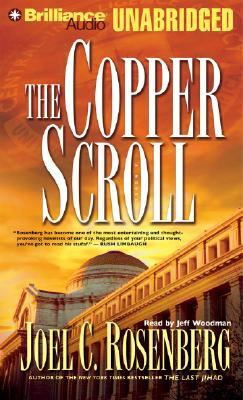 Cover image for The copper scroll