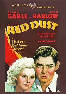 Cover image for Red dust