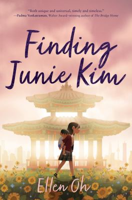 Finding Junie Kim(book-cover)
