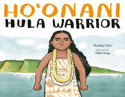 Ho'onani: Hula Warrior(book-cover)