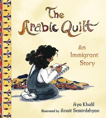The Arabic Quilt: An Immigrant Story(book-cover)
