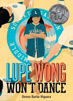 Lupe Wong Won't Dance(book-cover)