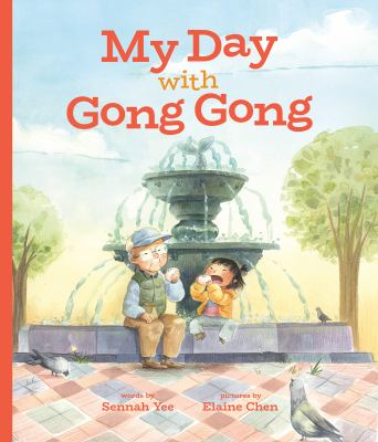 My Day With Gong Gong(book-cover)
