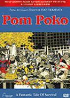 Cover image for Pom poko / Tokuma Shoten, Nippon Television Network, Hakuhodo and Studio Ghibli present a Studio Ghibli production ; original story and screenplay by Isao Takahata ; production, Studio Ghibli ; producer, Toshio Suzuki ; director, Isao Takahata.